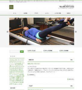Pilates Studio Green