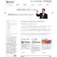 中小企業ブランド戦略策定 メディアデコ コンサルティング